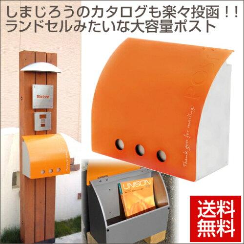 ラッセルポスト オレンジ郵便ポスト 壁付け ポスト 郵便受け 人気 ...