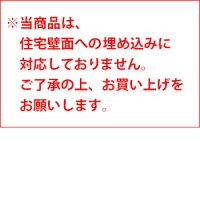 埋込みポスト/口金ポスト・MS型