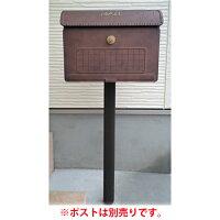 ユーロバッグ専用のポール/オプションポール(箱型アダプターC型セット)