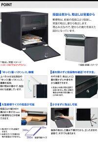 郵便ポスト/フェイサスNFR(埋込み)