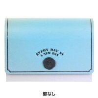 郵便ポスト/ティーポ・ダイナー(鍵なし)