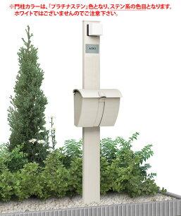 YKK シンプルモダン機能門柱4型