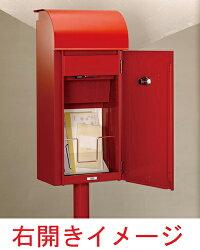 郵便ポスト/スタンド式ポスト/フィール
