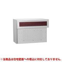 【埋込み・郵便ポスト】ルージュサスウッディー05