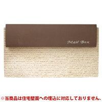 メールボックス/デューン-U