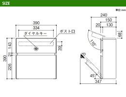 郵便ポスト/YKK/エクステリアポスト