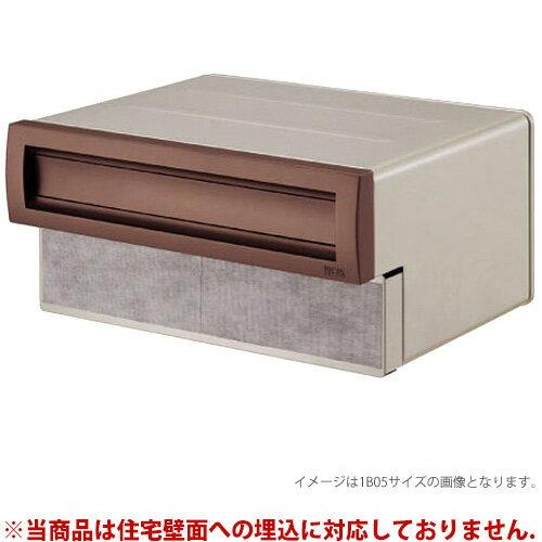前入・後取り出しのポスト エクスポスト S-1型 1ブロックサイズ★...