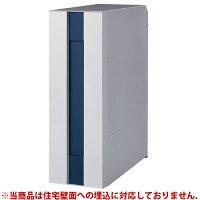 郵便ポスト/フェイサスVL(CTC2411)/後出・ダイヤル錠付