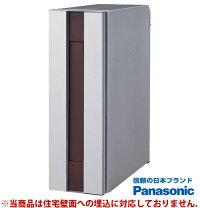 郵便ポスト/フェイサスVL(CTC2401)/前出・ダイヤル錠付