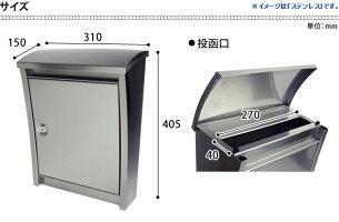 郵便ポスト/スタイリッシュポスト