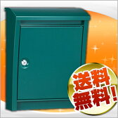 ポスト 郵便ポスト スタイリッシュポスト(グリーン)PE-5903【送料無料】■ポスト 郵便ポスト 壁掛け ポスト 郵便ポスト シンプルポスト【smtb-tk】