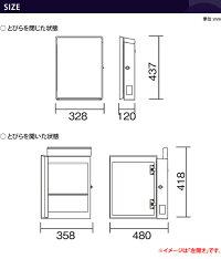 郵便ポスト/プラスト