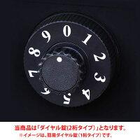 郵便ポスト/エクステリアポストG3型専用ダイヤル錠(2桁タイプ)