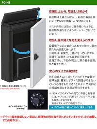 郵便ポスト/エクステリアポストT13型