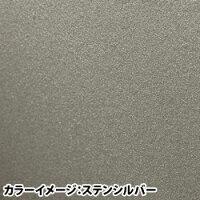 宅配BOX/宅配ボックス/コンボ