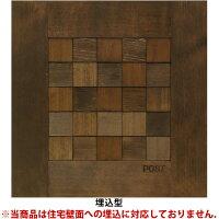 郵便ポスト/D-POST
