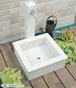 【送料無料】 NIKKO 立水栓 ユニット モ・エット(ホワイト) ※※ ニッコー かわいい シンプル 水栓 パ...