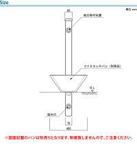 立水栓/ファミエンテスマート