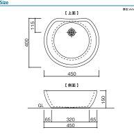 立水栓/ファミエンテパン