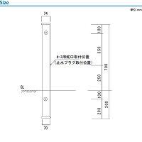 立水栓セット/スプレスタンド(蛇口2個セット)