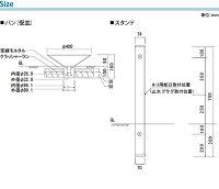 立水栓セット/スプレスタンド(ポット+蛇口2個)