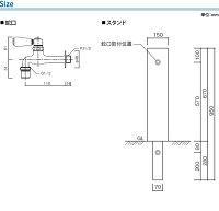立水栓セット/水凛スタンド(蛇口1個セット)