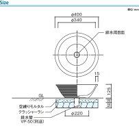 立水栓パン/陶芸ポット