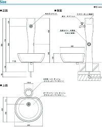 立水栓セット/アン・ポッシュ