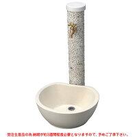 立水栓セット/アン・アルブラン