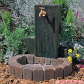 【 蛇口別売 送料無料 】 NIKKO 立水栓ユニット ウッドクリートタイプPA(トランスブラウン)立水栓 水栓柱 ウォータースタンド パン ガーデンニング 【smtb-tk】