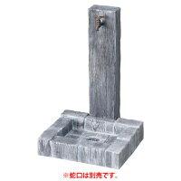 立水栓/ランバータイプ