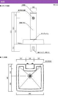 立水栓セット/トリム+ガーデンパン・トリム2