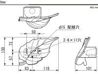 【LED】ディーズライト/ウォールウォッシャー/リーフタイプA