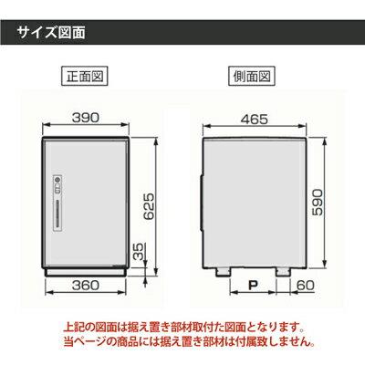 Panasonic(パナソニック)『後付け用宅配ボックスコンボ-ライトミドル(CTNR6020R)』