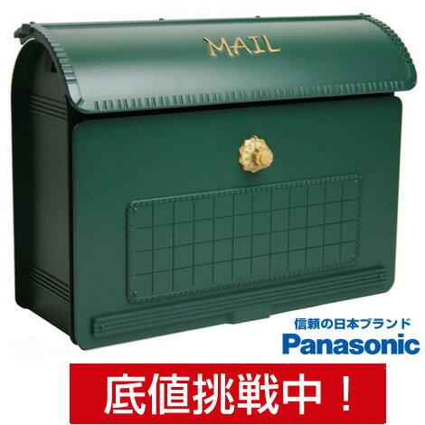 ユーロバッグ(グリーン)CTR2800G ■ ポスト 郵便受け 壁掛け...
