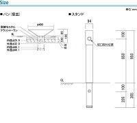 立水栓セット/リーナアロン(ポット+シングル蛇口付属)