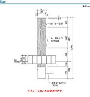 立水栓スタンド/フレウス