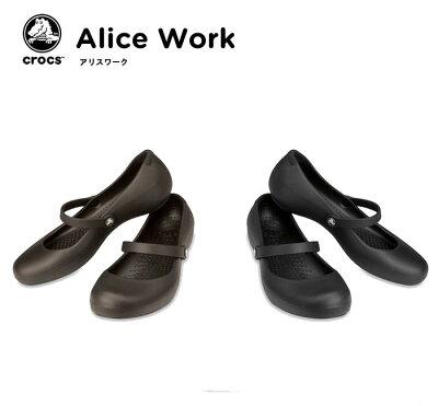 【送料無料】crocs【クロックス】 alice work/アリスワーク