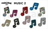embobag【エンボバッグ】music2