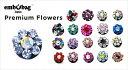 【クロックス embobag エンボバッグ】Premium Flowers/プレミアムフラワー(20mm)の商品画像