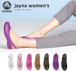 【送料無料】★レディース★crocs【クロックス】 jayna women's/ジャイナ ウィーメンズ