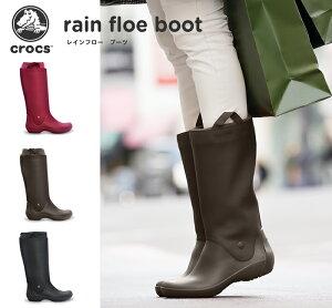 【送料無料】レインブーツ/長靴crocs【クロックス】 rain floe boot/レインフロー ブーツ