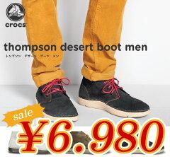 【送料無料】セールcrocs【クロックス】 thompson desert bootm/トンプソン デザート ブーツ...