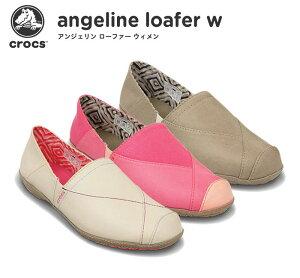 【送料無料】★レディース★crocs【クロックス】 angeline loafer w/アンジェリンローファー ウ...