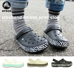 【送料無料/クロックス】crocs【クロックス】 CB animal print clog/クロックバンド アニマル ...