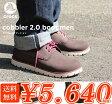 crocs【クロックス】cobbler2.0 boot m/コブラー2.0 ブーツメン