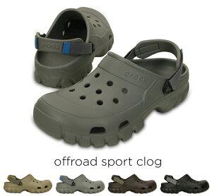 crocs【クロックス】offroad sport clog/オフロード スポーツ クロッグ