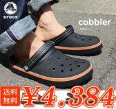 crocs【クロックス】 crocs cobbler/クロックス コブラー