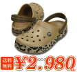 crocs【クロックス】crocband leopard clog/クロックバンド レオパード クロッグ