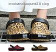 crocs【クロックス】crocband leopard2.0 clog/クロックバンド レオパ-ド2.0 クロッグ